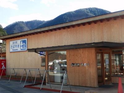 山梨県/周辺の観光情報(2丹波山村・小菅村方面)