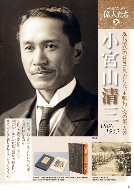 ふれあい特集号vol.61