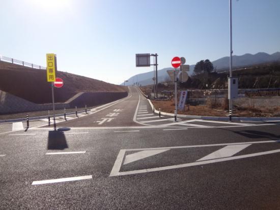 山梨県/西関東連絡道路ランプ