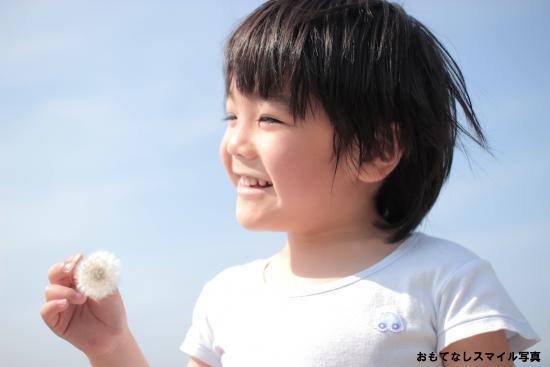 竹内順子の画像 p1_29