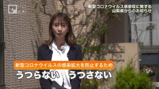 鳴沢村コロナ女