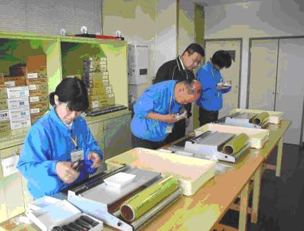 福島職業能力開発促進センター(ポリテクセンター …