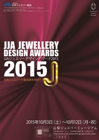 JJA_Jewelry_Design_Award2015